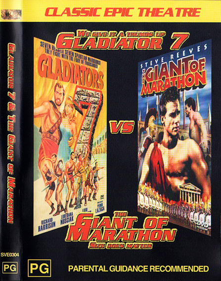 GLADIATORS 7 / THE GIANT OF MARATHON